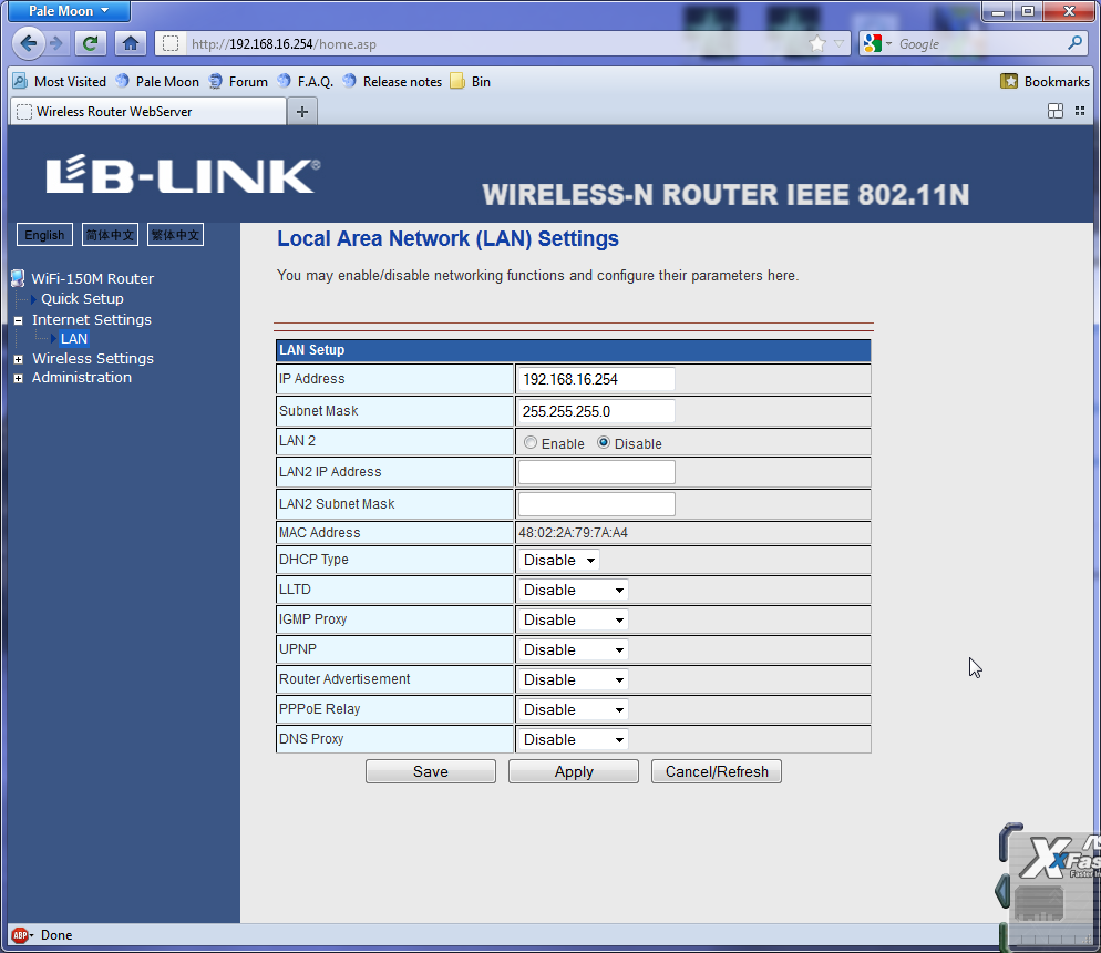 Wireless Pocket Router web interface
